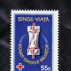Sellos: RUMANIA 3347 SIN CHARNELA, MEDICINA, CRUZ ROJA, DONANTES DE SANGRE,. Lote 19754418