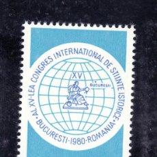 Sellos: RUMANIA 3295 SIN CHARNELA, 15º CONGRESO INTERNACINAL DE LAS CIENCIASHISTORICAS EN BUCAREST,. Lote 13923419