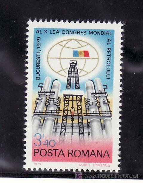RUMANIA 3163 SIN CHARNELA, CONGRESO INTERNACIONAL SOBRE EL PETROLEO EN BUCAREST, (Sellos - Extranjero - Europa - Rumanía)