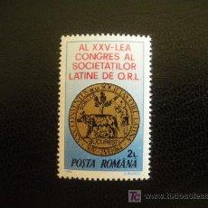 Sellos: RUMANIA 1984 IVERT 3514 *** 25º CONGRESO DE OTORRINOLARINGOLOGÍA EN BUCAREST - MEDICINA. Lote 14570422