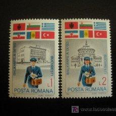 Sellos: RUMANIA 1983 IVERT 3481/2 *** EXPOSICIÓN FILATÉLICA PAISES BALCANICOS - BALKANFILA IX 83. Lote 14570703