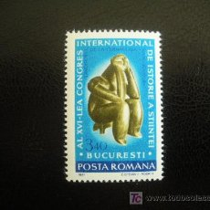 Sellos: RUMANIA 1981 IVERT 3346 *** 16º CONGRESO INTERNACIONAL HISTORIA DE LA CIENCIA BUCAREST. Lote 14571352