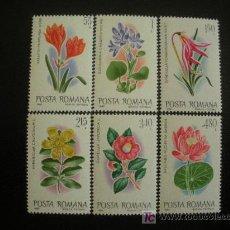 Francobolli: RUMANIA 1980 IVERT 3277/82 *** FLORES EXOTICAS JARDIN BOTANICO DE BUCAREST - FLORA. Lote 14571603