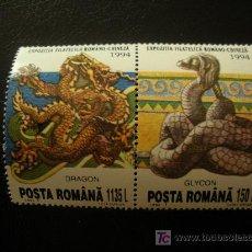 Sellos: RUMANIA 1994 IVERT 4204/5 *** EXPOSICIÓN FILATELICA CHINO-RUMANA. Lote 14650325