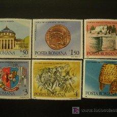 Sellos: RUMANIA 1988 IVERT 3821/6 *** ANIVERSARIOS DE LA HISTORIA RUMANA - MONUMENTOS. Lote 14719798
