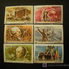 Sellos: RUMANIA 1989 IVERT 3860/5 *** 2º CENTENARIO DE LA REVOLUCIÓN FRANCESA. Lote 17816317
