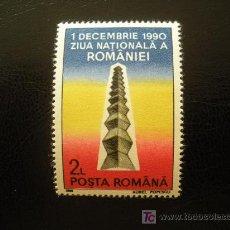 Sellos: RUMANIA 1990 IVERT 3895 *** JORNADA NACIONAL RUMANA - PIRAMIDE. Lote 14720839