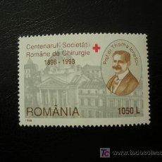 Sellos: RUMANIA 1998 IVERT 4441 *** CENTENARIO SOCIEDAD RUMANA DE CIRUGIA. Lote 14729150