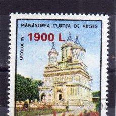 Sellos: ++ RUMANIA / ROMANIA / ROUMANIE AÑO 2000 YVERT NR.4584 OVERPRINT USADA. Lote 15166203
