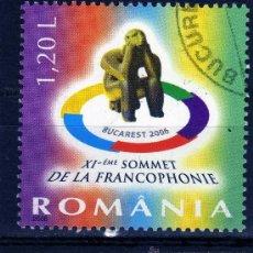 Sellos: ++ RUMANIA / ROMANIA / ROUMANIE AÑO 2006 YVERT NR.5149 USADA BUCURESTI. Lote 17588915