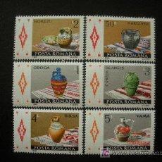 Sellos: RUMANIA 1988 IVERT 3792/7 *** ARTESANÍA RUMANA. Lote 17786136