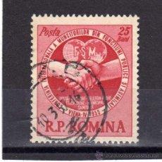 Sellos: ++ RUMANIA / ROMANIA / ROUMANIE AÑO 1955 YVERT NR.1373 USADA FSM. Lote 17881714