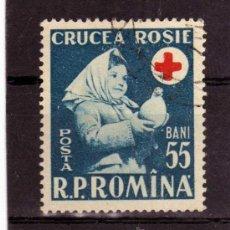 Sellos: ++ RUMANIA / ROMANIA / ROEMENIE AÑO 1957 YVERT NR.1535 USADO CRUZ ROJA. Lote 18040997