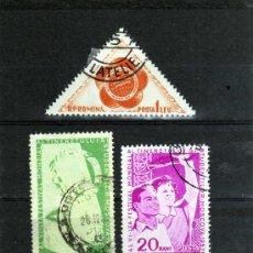Sellos: RUMANIA / ROMANIA / ROEMENIE AÑO 1957 YVERT NR.1525/28 USADO. Lote 18041415