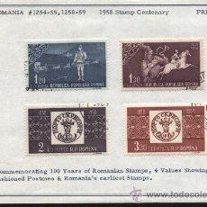 Sellos: SELLOS RUMANIA 1958 CENTENARIO . Lote 25785421