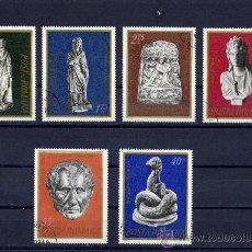 Sellos: -++ RUMANIA / ROMANIA / ROUMANIE AÑO 1974 YVERT NR. 2869/74 USADA ARTE. Lote 18668411