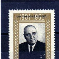 Stamps - RUMANIA / ROMANIA / ROUMANIE año 1966 yvert nr.2205 usada Gh.Gheorghiu Dej - 18736101