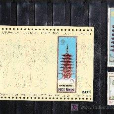 Sellos: RUMANIA 2537/8, HB 80 SIN CHARNELA, EXPOSICION UNIVERSAL DE OSAKA 70 EN JAPON. Lote 26419858