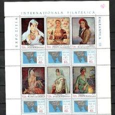 Sellos: RUMANIA 2608/13, HB 85 SIN CHARNELA, PINTURA, EXPOSICION IINTERNACIONAL BALKANFILA III,. Lote 22710066