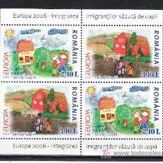 Sellos: RUMANIA AÑO 2006 SIN CHARNELA, TEMA EUROPA, INTENGRACION, . Lote 20322454