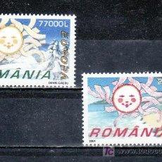 Sellos: RUMANIA AÑO 2004 SIN CHARNELA, TEMA EUROPA, VACACIONES. Lote 21504016
