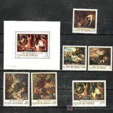 Sellos: RUMANIA 2561/6, HB 79 SIN CHARNELA, PINTURA (CAZA). Lote 19018591