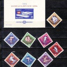 Sellos: RUMANIA 1976/83, HB 56 SIN CHARNELA, DEPORTE, 9º JUEGOS OLIMPICOS DE INVIERNO EN INNSBRUCK. Lote 20373015