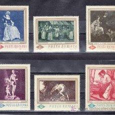 Sellos: RUMANIA 2286/91 SIN CHARNELA, PINTURA DE LA GALERIA NACIONAL DE BUCAREST . Lote 19269792