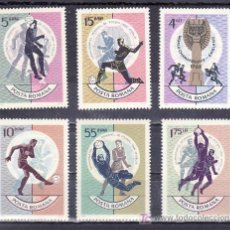 Sellos: RUMANIA 2254/9 SIN CHARNELA, DEPORTE, COPA DEL MUNDO DE FUTBOL EN LONDRES. Lote 19269898