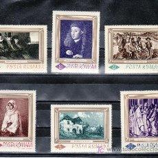 Sellos: RUMANIA 2248/53 USADA, PINTURA DE LA GALERIA NACIONAL DE BUCAREST, . Lote 19270304