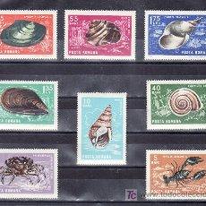 Sellos: RUMANIA 2240/7 SIN CHARNELA, FAUNA, CRUSTACEOS Y MOLUSCOS, . Lote 19270404