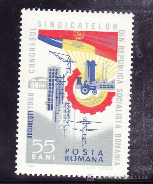 RUMANIA 2210 SIN CHARNELA, CONGRESO NACIONAL DE LOS SINDICATOS OBREROS EN BUCAREST (Sellos - Extranjero - Europa - Rumanía)
