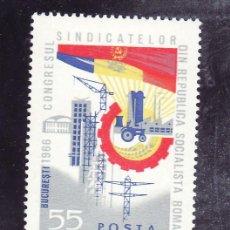Sellos: RUMANIA 2210 SIN CHARNELA, CONGRESO NACIONAL DE LOS SINDICATOS OBREROS EN BUCAREST. Lote 19270470