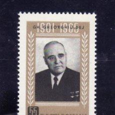 Stamps - rumania 2205 sin charnela, aniversario de la muerte del presidente gh. gheorghiu - 19270546