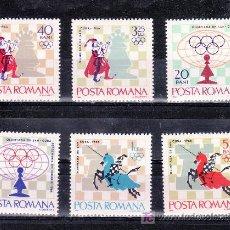 Sellos: RUMANIA 2193/8 SIN CHARNELA, DEPORTE, 17º TORNEO INTERNACIONAL DE AJEDREZ EN LA HABANA . Lote 19270593
