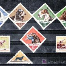 Sellos: RUMANIA 2185/92 SIN CHARNELA, FAUNA, PERROS DE CAZA . Lote 19270727
