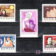 Sellos: RUMANIA 2062/6 SIN CHARNELA, UNIVERSIDAD, ARTE, MUSICA, . Lote 19270919