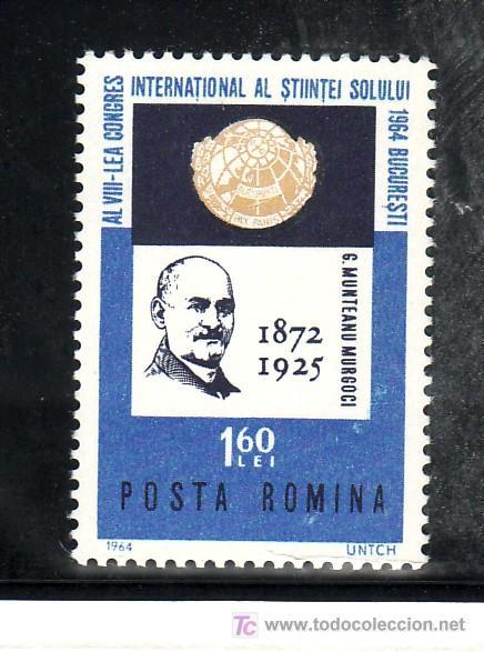 RUMANIA 1992 SIN CHARNELA, 8º CONGRESO INTERNACIONAL DE EDAFOLOGÍA (ESTUDIO DEL SUELO) EN BUCAREST (Sellos - Extranjero - Europa - Rumanía)