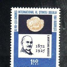 Sellos: RUMANIA 1992 SIN CHARNELA, 8º CONGRESO INTERNACIONAL DE EDAFOLOGÍA (ESTUDIO DEL SUELO) EN BUCAREST. Lote 19287485