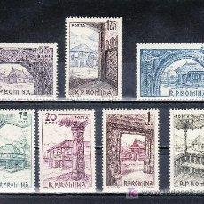 Sellos: RUMANIA 1952/8 SIN CHARNELA, PUEBLOS MUSEO DE BUCAREST . Lote 24183801