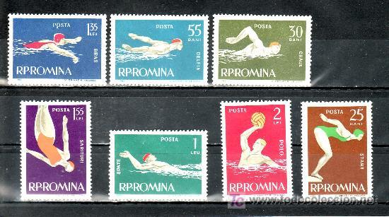 RUMANIA 1916/22 SIN CHARNELA, DEPORTE, NATACION, (Sellos - Extranjero - Europa - Rumanía)