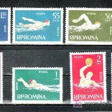 Sellos: RUMANIA 1916/22 SIN CHARNELA, DEPORTE, NATACION, . Lote 20609221