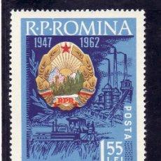 Timbres: RUMANIA 1896 SIN CHARNELA, 15º ANIVERSARIO DE LA REPUBLICA POPULAR, . Lote 19289189