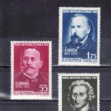 Sellos: RUMANIA 1850/2 SIN CHARNELA, ANIVERSARIO CULTURAL, FILOSOFO, ESCRITOR. Lote 19289280