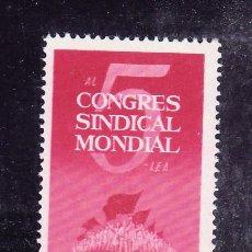 Sellos: RUMANIA 1814 SIN CHARNELA, 5º CONGRESO DE LOS SINDICATOS OBREROS EN MOSCU. Lote 19289568