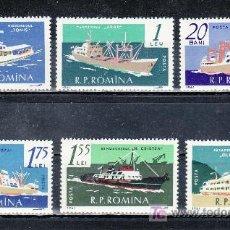 Sellos: RUMANIA 1773/8 SIN CHARNELA, BARCO, MARINA MERCANTE, . Lote 24282599