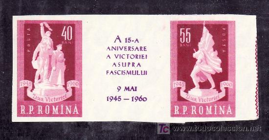 RUMANIA 1679/80 SIN CHARNELA, 15º ANIVERSARIO DE LA VICTORIA, MONUMENTOS, (Sellos - Extranjero - Europa - Rumanía)