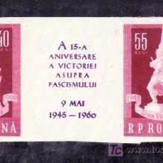 Sellos: RUMANIA 1679/80 SIN CHARNELA, 15º ANIVERSARIO DE LA VICTORIA, MONUMENTOS,. Lote 19289748