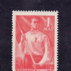 Sellos: RUMANIA 1113 SIN CHARNELA, CONMEMORACION DEL 1º DE MAYO . Lote 19290173