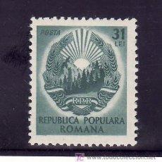 Sellos: RUMANIA 1111 SIN CHARNELA, EMBLEMA DE LA REPUBLICA, . Lote 19290190